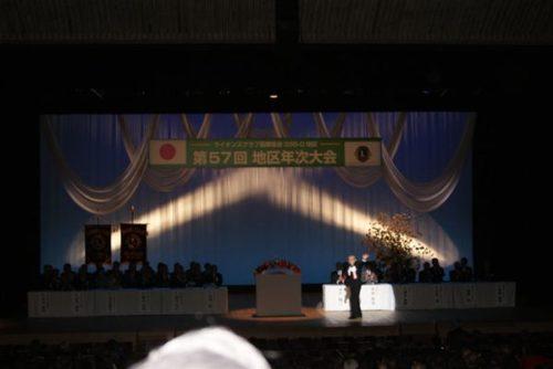 地区年次大会