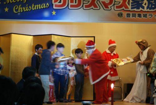 12月第二例会 クリスマス家族会