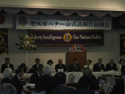 9月28日(金)ガバナー公式訪問例会