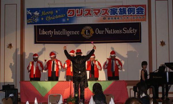 クリスマス家族例会12/22